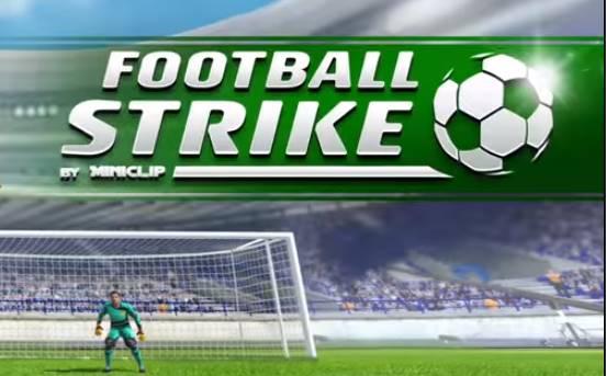 เกมฟุตบอล Football Strike ฟุตบอลรูปแบบใหม่ เล่นง่ายได้เงินไว